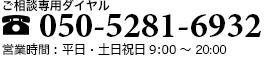 03-5937-0173